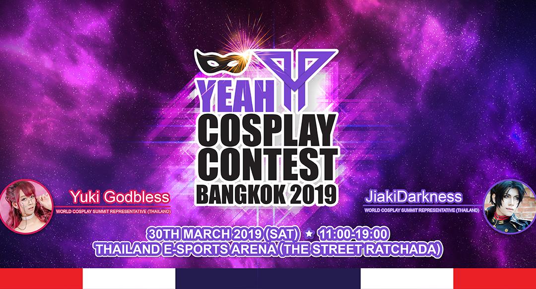 【YEAH Asia League 2019 Bangkok (Beauty & the Gamer)】🎭YEAH Cosplay Contest 2019 Bangkok